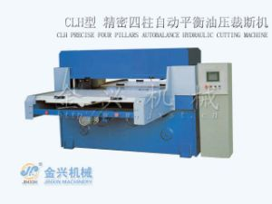 Four Pillars Hydraulic Cutting Machine pictures & photos