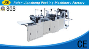 Packing Bag for Sanitary Towel Sealing Cutting Machine Model (WSJ-350B)