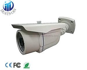 Waterproof CCTV Survillance IP Camera (IPC-1165)