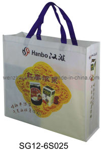 Non-Woven Bag pictures & photos