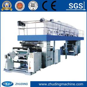 Dry Laminating Machine (WQ) pictures & photos