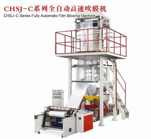 Automatic High Speed Plastic Film Blowing Machine pictures & photos