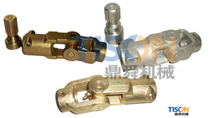 U-Joint (UJY5)