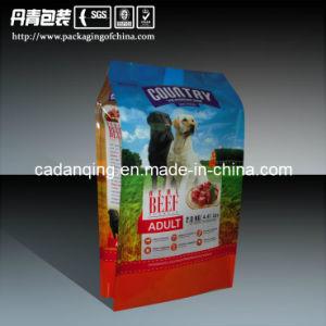 Pet Food Packaging Bag, Side Gusset Bag pictures & photos
