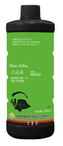 Dati-Allin (Allicin 5% + botanic source complex) pictures & photos