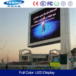 P6-4s HD  Full Color Outdoor LED Display pictures & photos