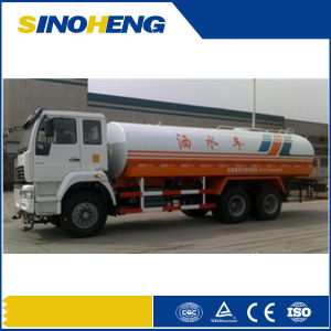 Sinotruk 25m3 HOWO 6X4 Water Tanker Truck for Sale pictures & photos