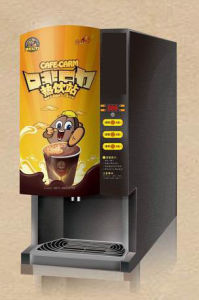 Coffee Vending Machines pictures & photos