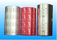 Ht-0127 Hipvoe Brand Medicine Aluminum Foil pictures & photos