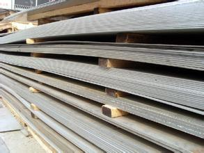 Stainless Steel Plate (steel sheet) pictures & photos
