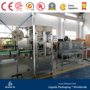 Automatic Pet Film Shrink Sleeve Labeling Machine pictures & photos