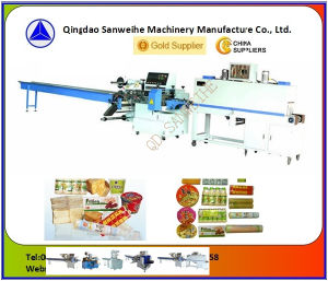 China Shrink Wrapping Type Packing Machine pictures & photos