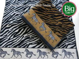 Yarn Dyed Jacquard Velvet Pile Bath Towel (Zebra Design)