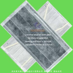 Disposable 4-Ply Medical Carbon Face Mask with Elastic Earloops or Ties pictures & photos