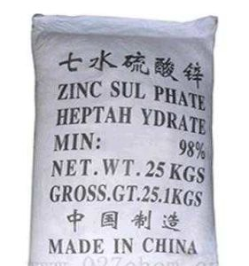 Fertilizer Grade Zinc Sulphate Price Znso4.7H2O Feed Grade pictures & photos