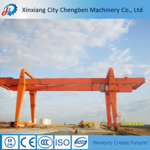 High Quality Heavy Duty Double Girder Gantry Crane with Magnet pictures & photos