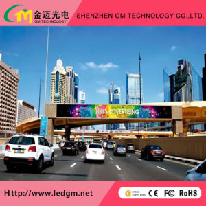High Gray-Scale, Refresh, High Brightness, Outdoor Advertising Screen, P20mm pictures & photos