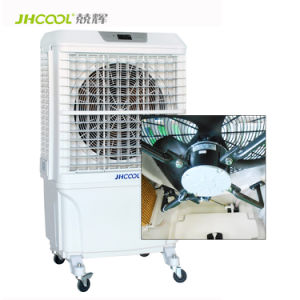 Moveable Type Mini Room Plastic Evaporative Water Air Cooler pictures & photos