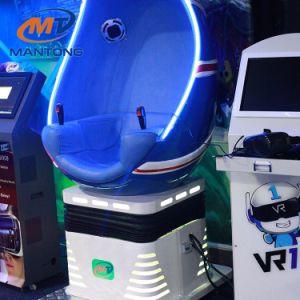 Quick Return Economic 9d Egg Vr Cinema, Unforgetable Experience Virtual Reality 9d Vr pictures & photos