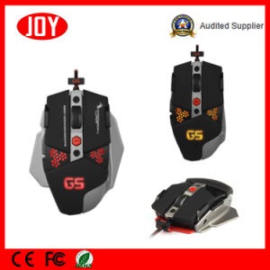 8d Optical Wired Mouse Gaming Mouse pictures & photos