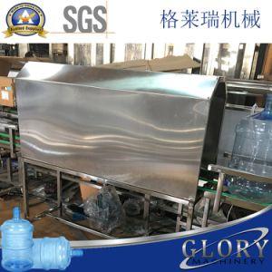 5gallon Bottle Heat Shrinkable Machine pictures & photos