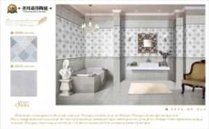 Pearl Glaze Ceramic Tile Figure 300*300 pictures & photos
