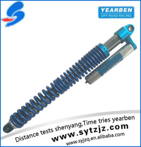 Performance Sv1100 Coil Over Shocks Kit for Sale