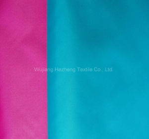 210t Textile PU PVC Coated Taffeta for Raincoat pictures & photos