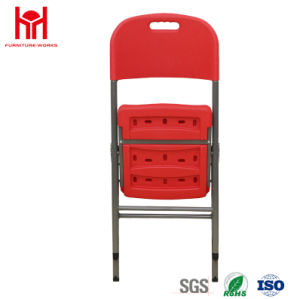 Red Folding Chair pictures & photos