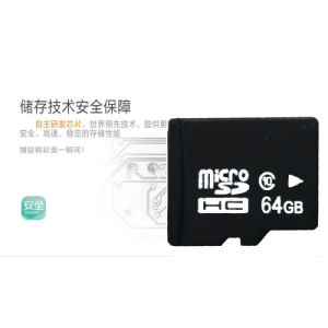 Factory Low Price Micro SD Card 64GB Memory Card TF Card pictures & photos