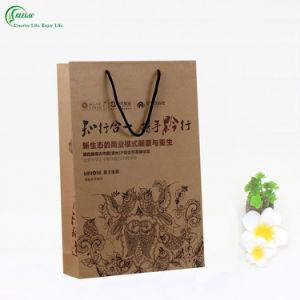 Paper Shopping Bag (KG-PB043) pictures & photos