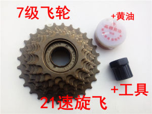 13/14/15/16/17t Bicycle Sprocket Material Freewheel Sprocket Bike Fixed Gear Freewheel LC-F013 pictures & photos