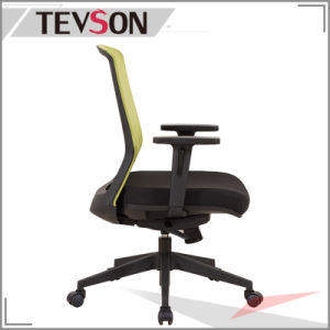 Modern Office Staff Chair in Different Mesh Colors pictures & photos