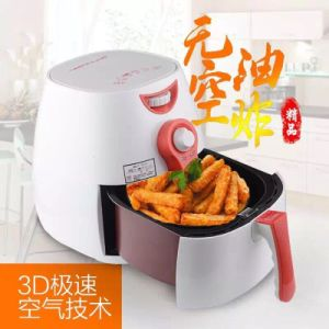 2016 Hot No Oil 3.5L Air Deep Fryer Without Oil pictures & photos