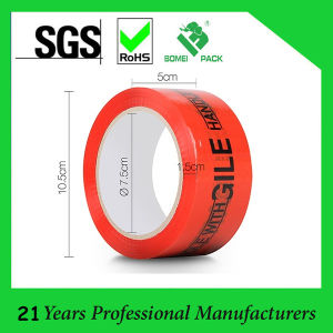 Printed BOPP Packing Tape with Company Logo pictures & photos