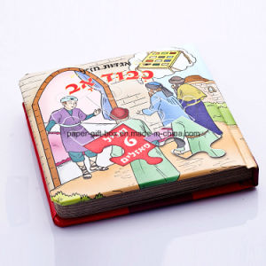 Puzzle Board Book for Kids pictures & photos