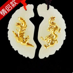 Gold Embroidery and Tian Yu Dragon and Phoenix Couples Pendant pictures & photos