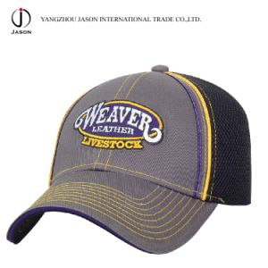 Cotton Baseball Cap Sports Cap Promotional Cap Leisure Golf Cap Sport Cotton Cap pictures & photos