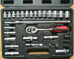 Hot Sale-40PCS Professional Socket Kit Tool Set pictures & photos