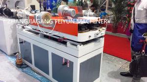 PE PP Corrugated Pipe Extrusion Machine pictures & photos