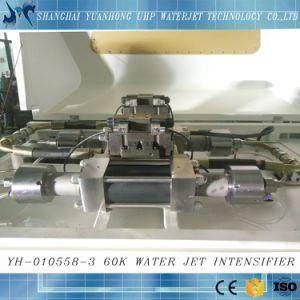 Yuanhong 60000 Psi Waterjet Intensifier of Waterjet Intensifier Pump pictures & photos