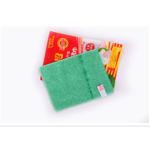 Oil Absorption Kitchen Towel pictures & photos