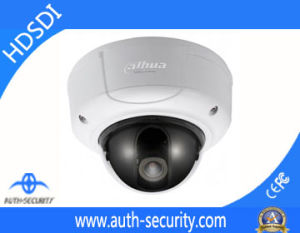 2megapixel 1080P Vandal-Proof Dome Digital Camera