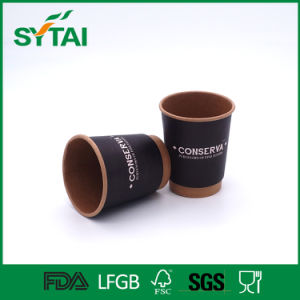 Double Wall Kraft Coffee Holder Paper Cup with Lid pictures & photos