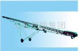 TDSL Series Mobile Belt Conveyor