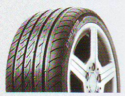 Koryo Tyres for PCR Tyres