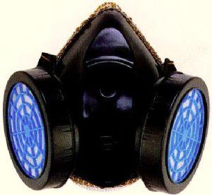 Dust Respirator (GM304)