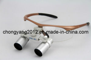 4X Dental Loupes for Sale/ Good Dental Loupes pictures & photos