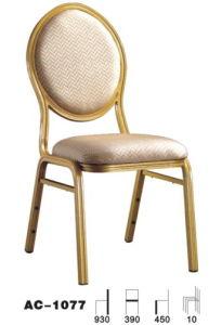 Modern Aluminium Hotel Banquet Dining Chair (AC-1077)