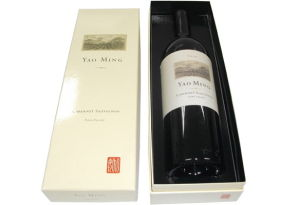 Glossy Lamination Luxury Paper Wine Box (YY-W0030) pictures & photos